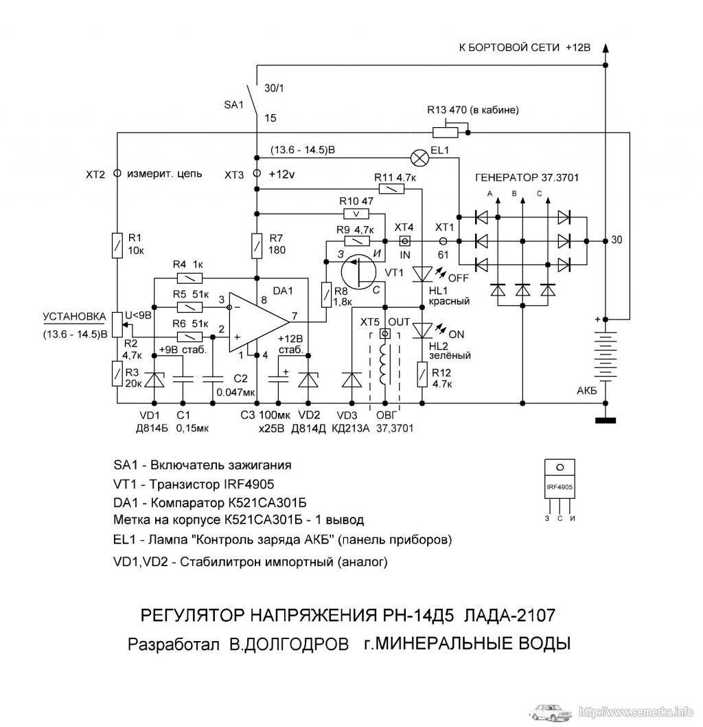 генератор от ваз 21074 схема