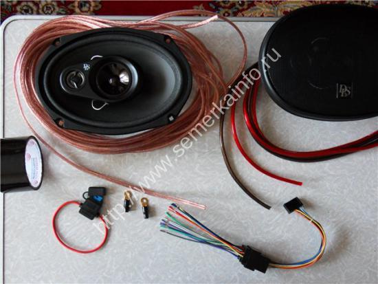 акустика и проводка для акустики ваз-2107