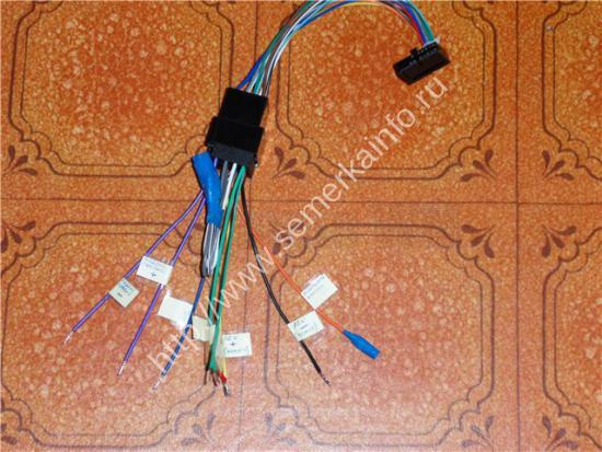 разъем ISO подключения магнитолы ваз-2107