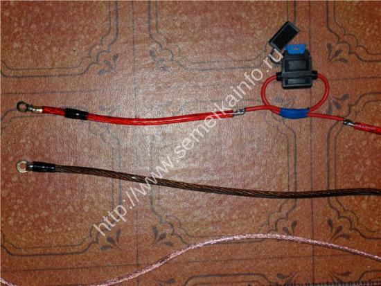 силовые провода подключения магнитолы ваз-2107