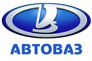 АвтоВАЗ снова сокращает штат: www.semerkainfo.ru/content/avtovaz_snova_sokrashchaet_shtat