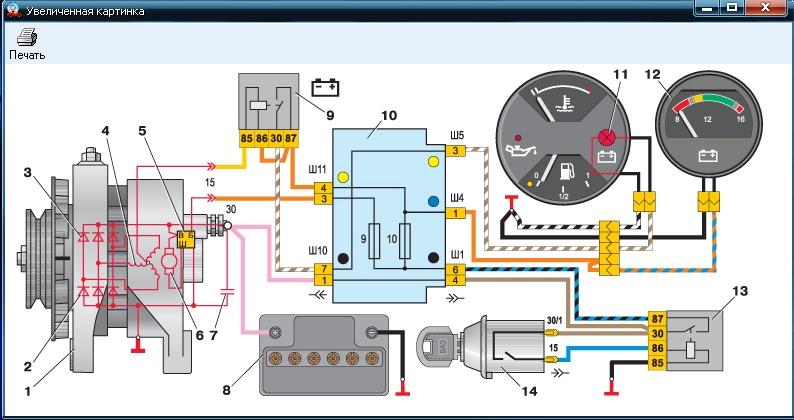Ремонт генератора ВАЗ-2107 37.3702, замена диодного моста. инструкция метал