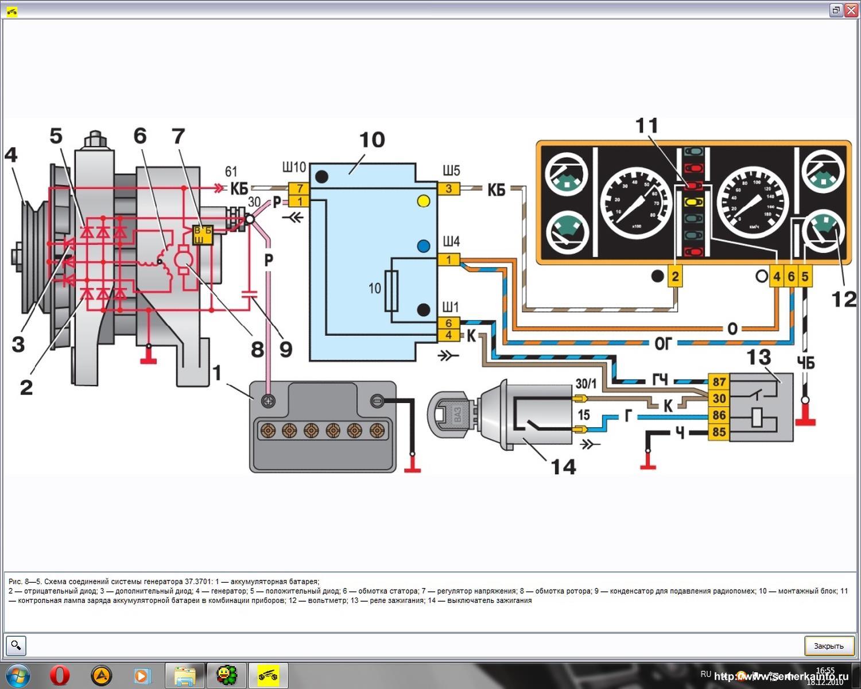 Реле зарядки аккумулятора схема