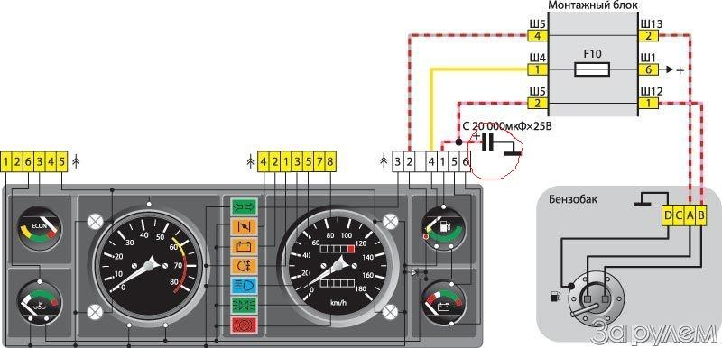 Фото №9 - не работает стрелка уровня топлива ВАЗ 2110 карбюратор
