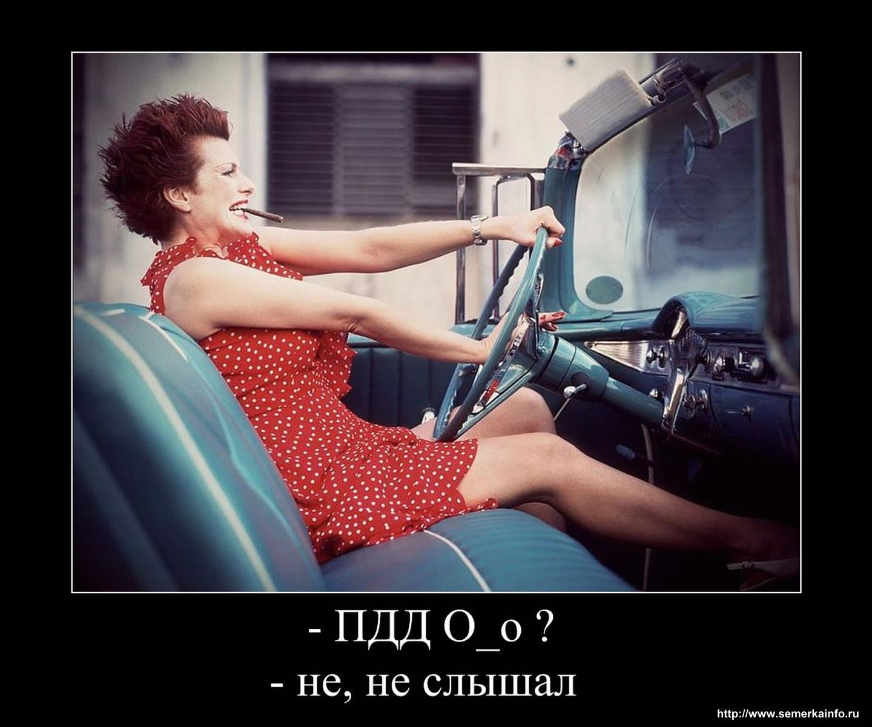 Секс на водительском кресле 17 фотография