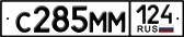 Схема подключения. САУВЗ - автозапуск и автоподсос на карбюратор.